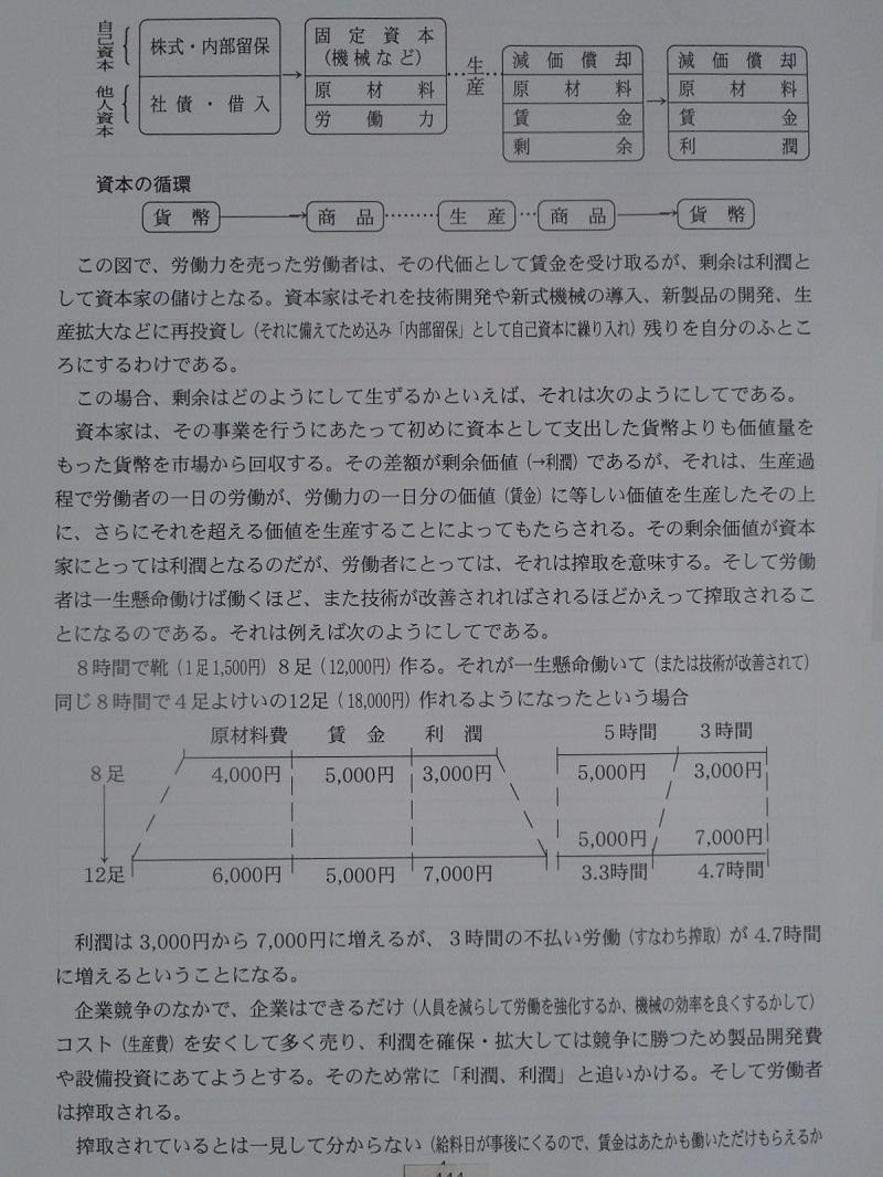 DSCN3210.JPG