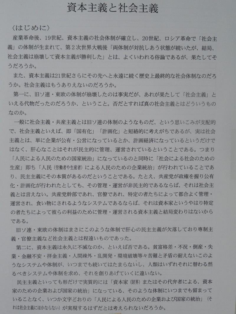 DSCN3212.JPG