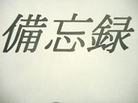 DSCN3770.JPG